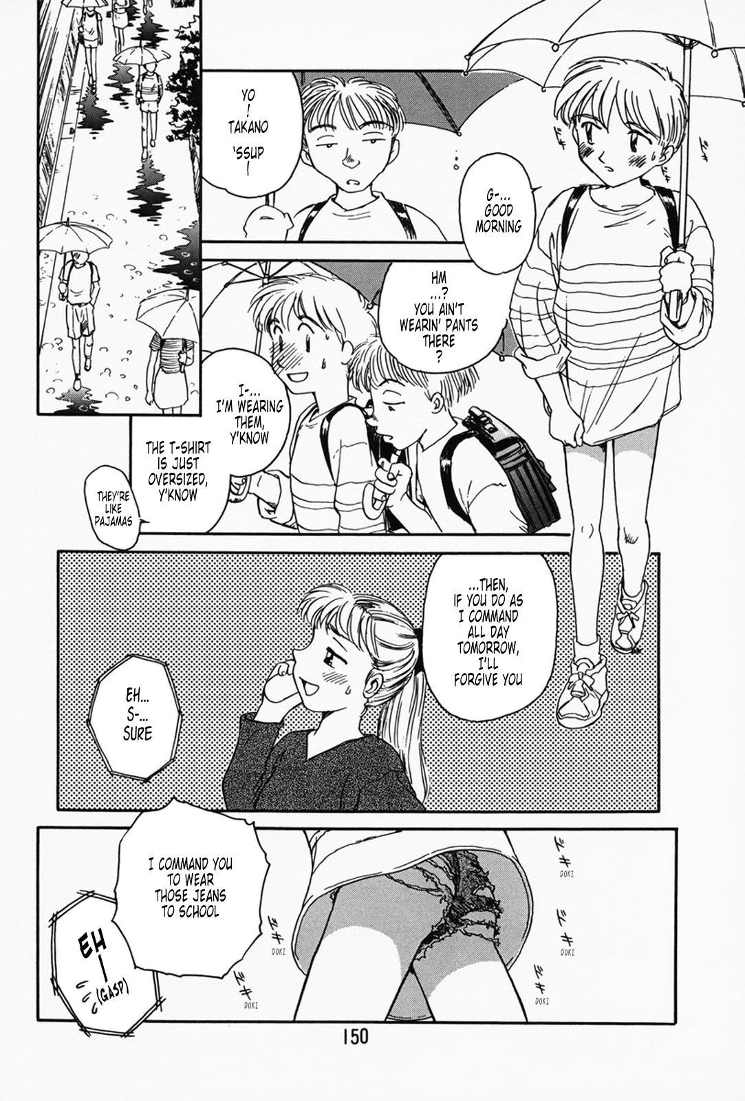 K.A.A.R. Haru no Maki | Spring Story 143