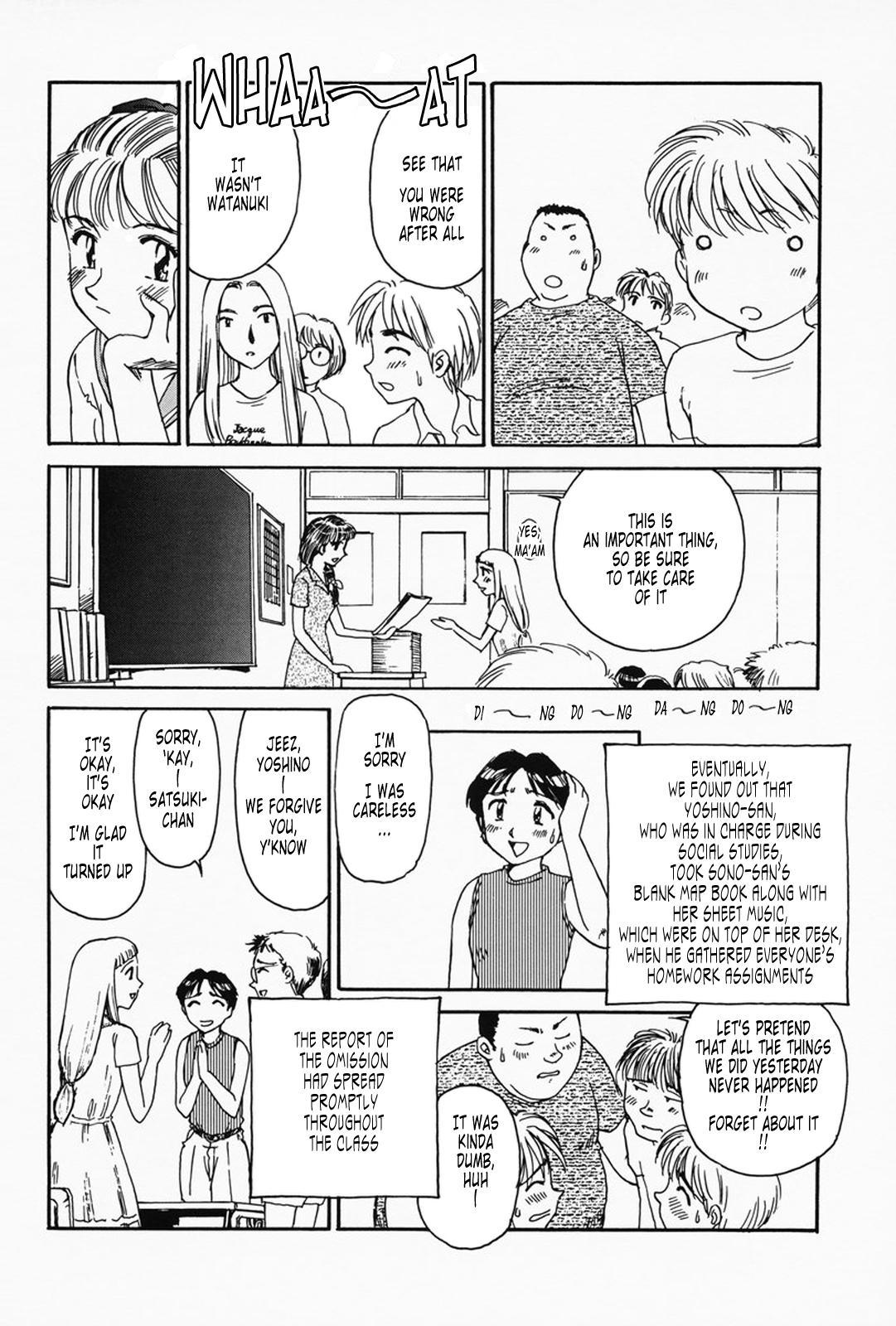 K.A.A.R. Haru no Maki | Spring Story 145
