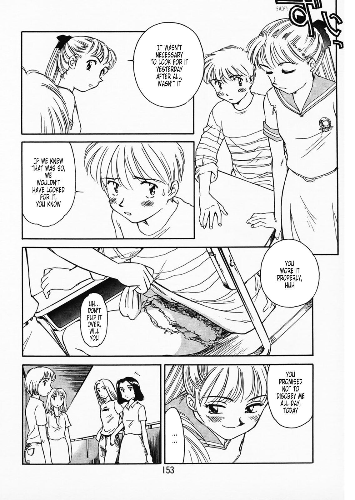 K.A.A.R. Haru no Maki | Spring Story 146