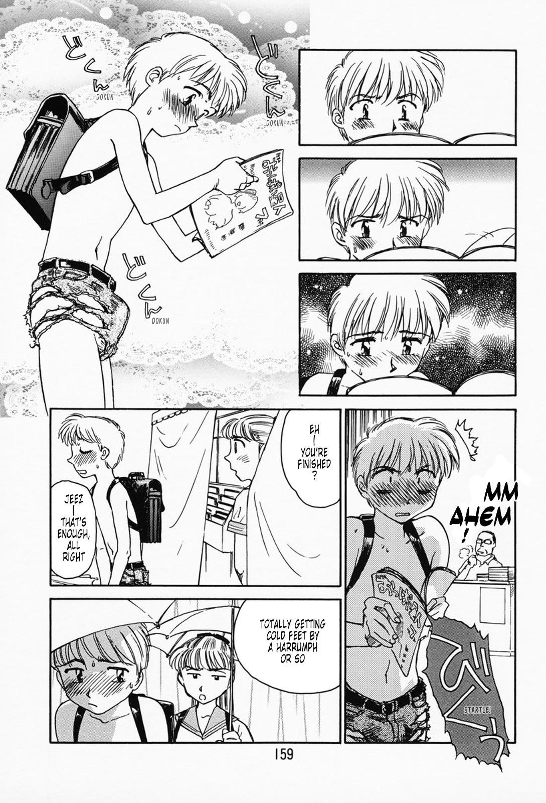 K.A.A.R. Haru no Maki | Spring Story 152