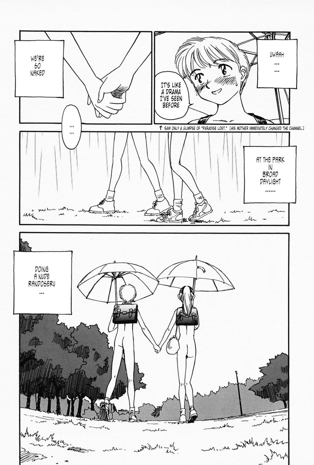 K.A.A.R. Haru no Maki | Spring Story 155