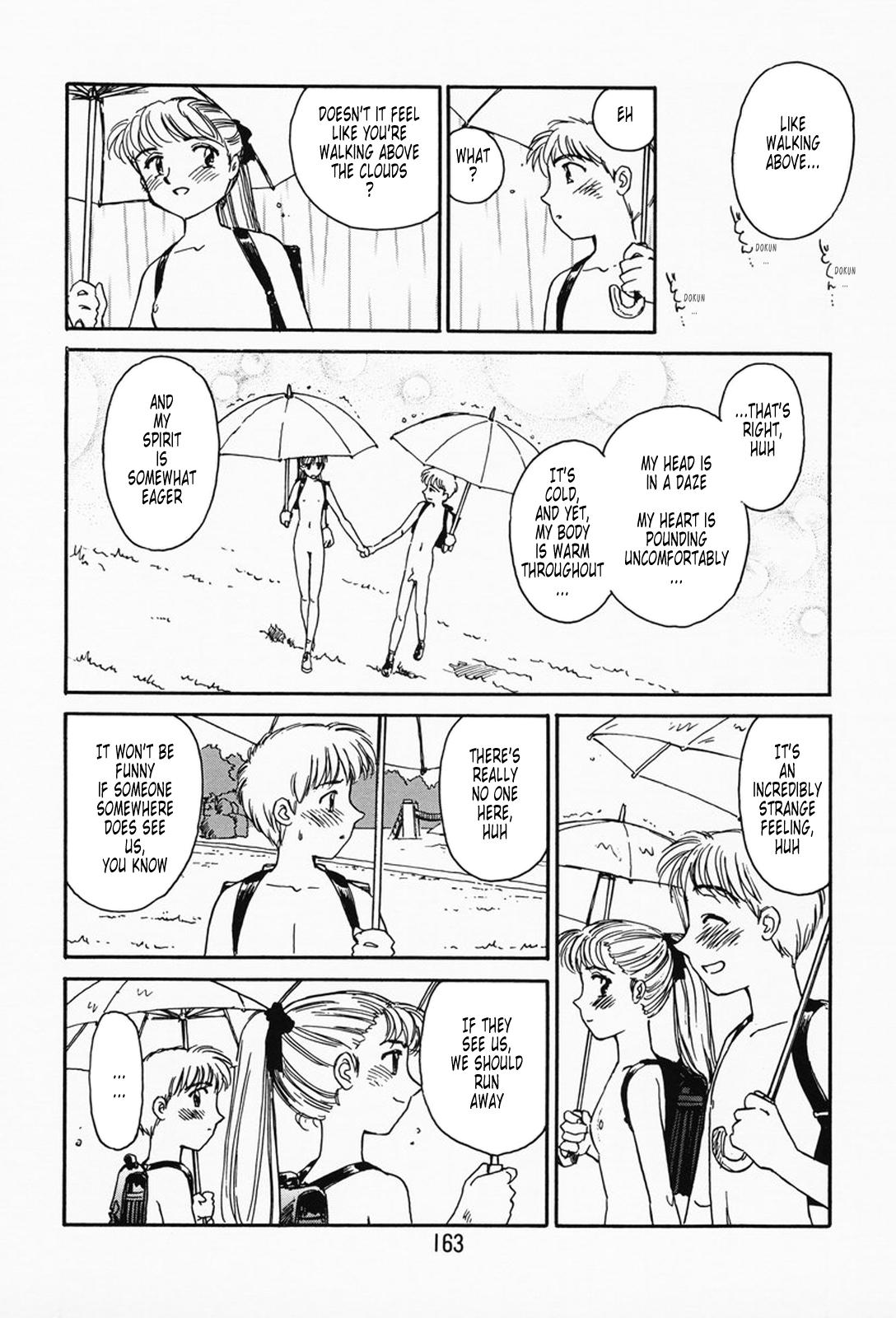 K.A.A.R. Haru no Maki | Spring Story 156