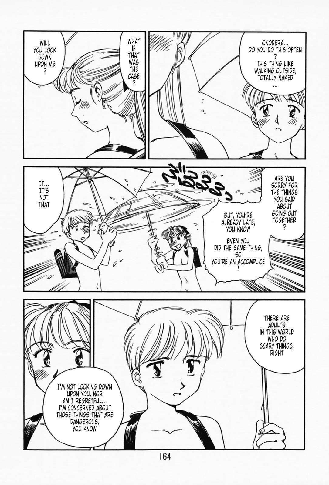 K.A.A.R. Haru no Maki | Spring Story 157