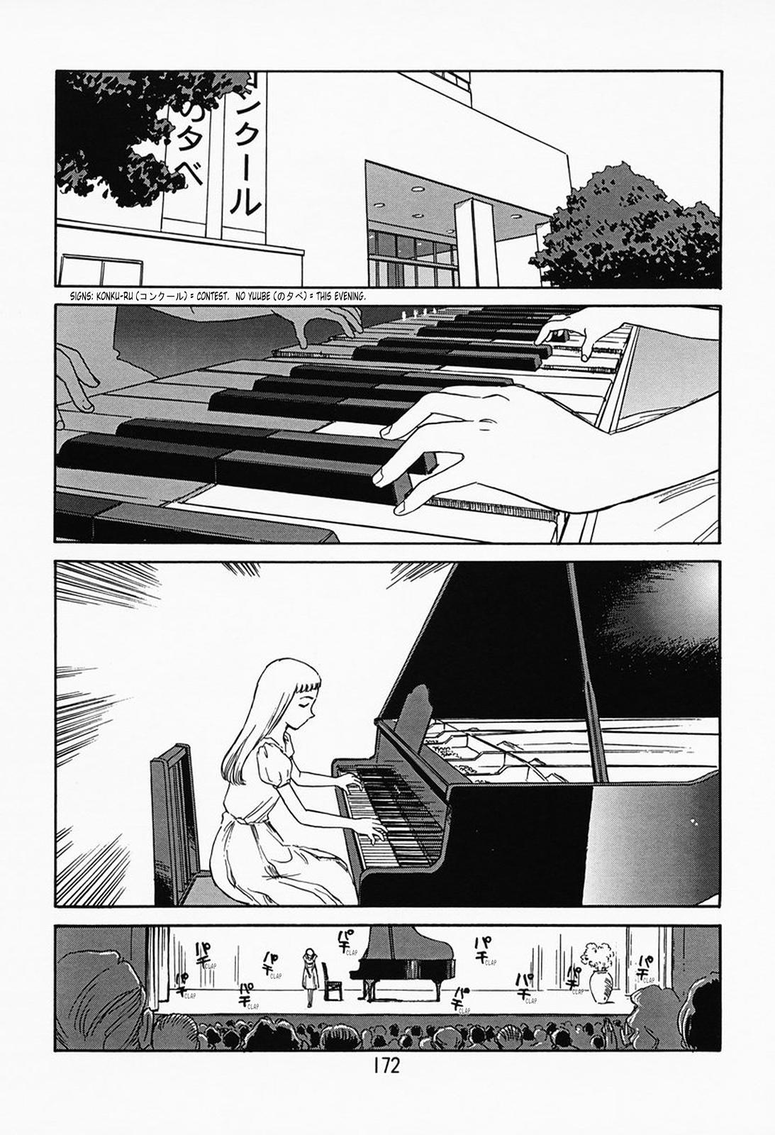 K.A.A.R. Haru no Maki | Spring Story 165
