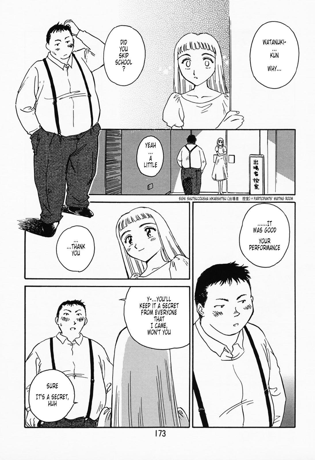 K.A.A.R. Haru no Maki | Spring Story 166