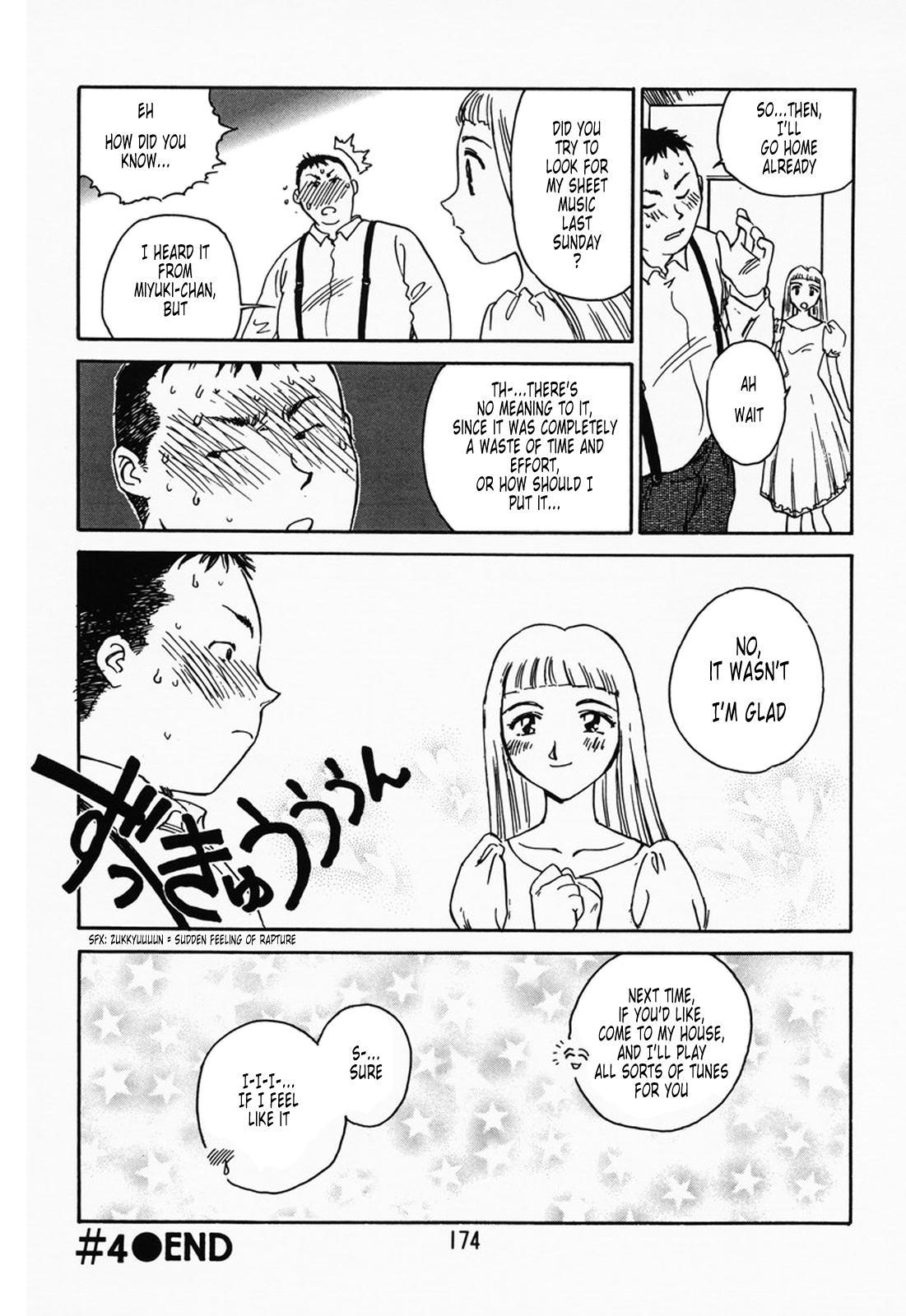 K.A.A.R. Haru no Maki | Spring Story 167
