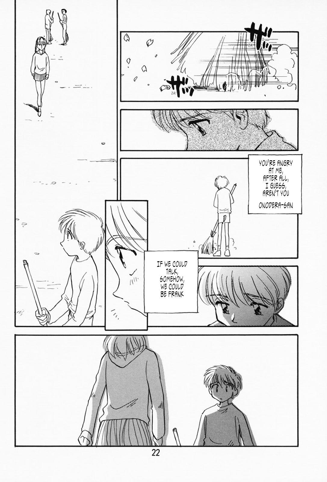 K.A.A.R. Haru no Maki | Spring Story 16
