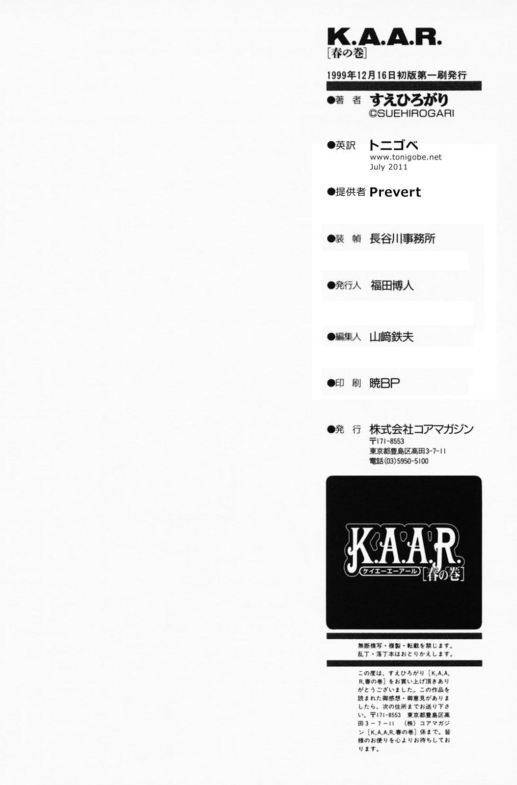 K.A.A.R. Haru no Maki | Spring Story 171