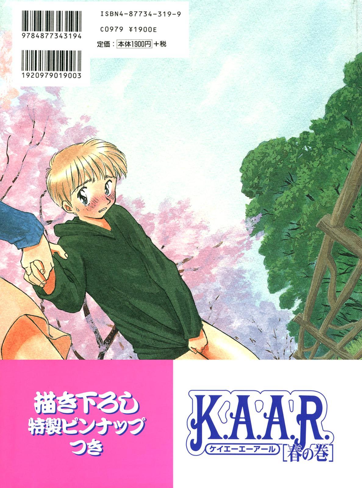K.A.A.R. Haru no Maki | Spring Story 172