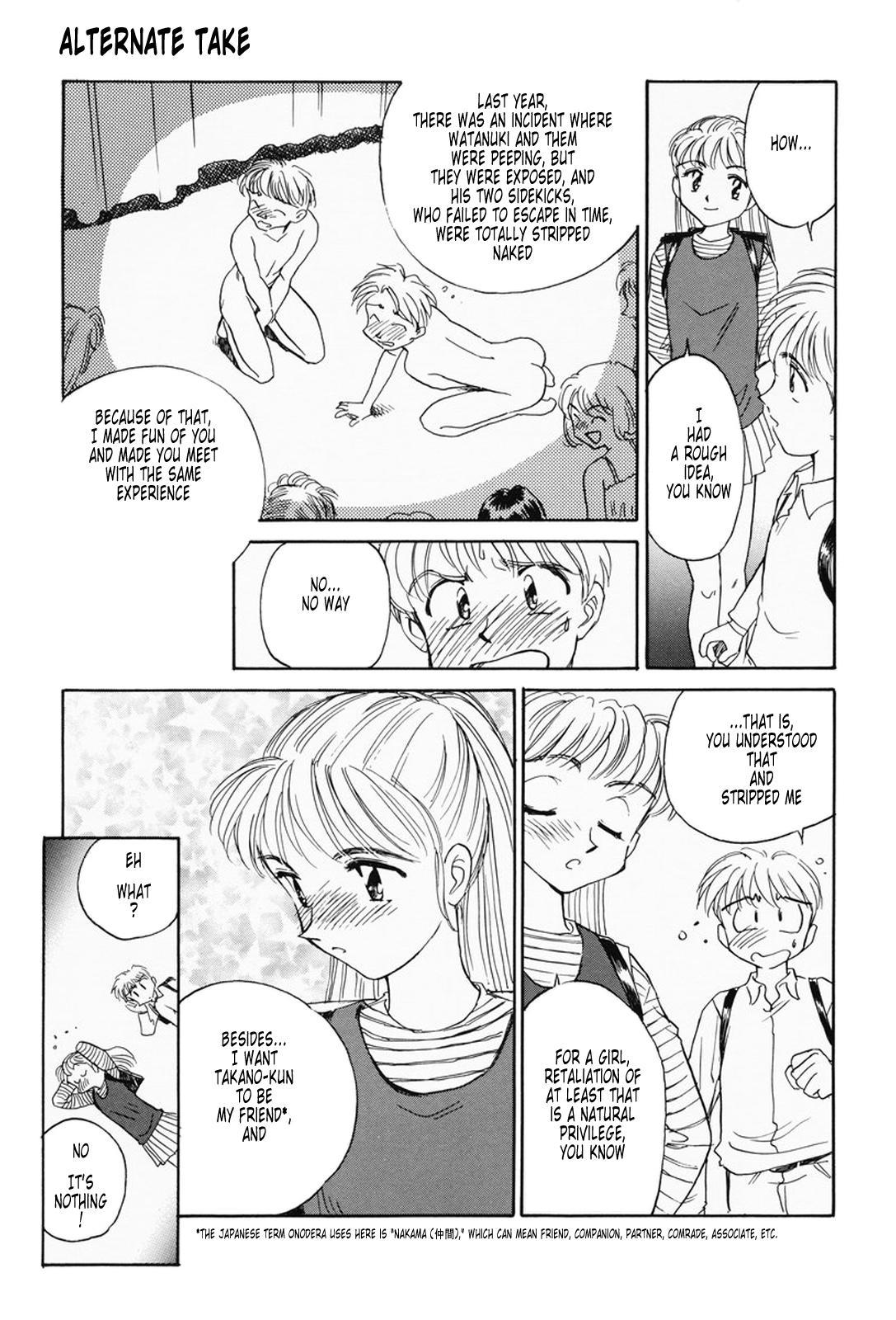 K.A.A.R. Haru no Maki | Spring Story 174