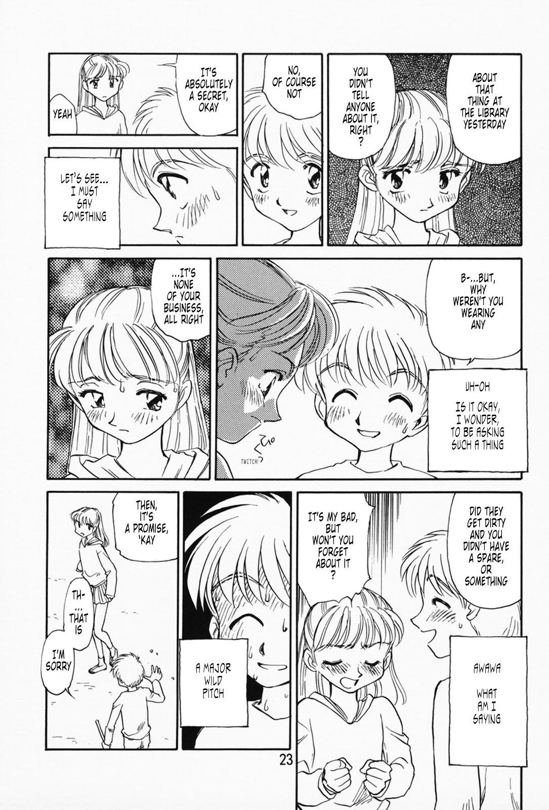 K.A.A.R. Haru no Maki | Spring Story 17