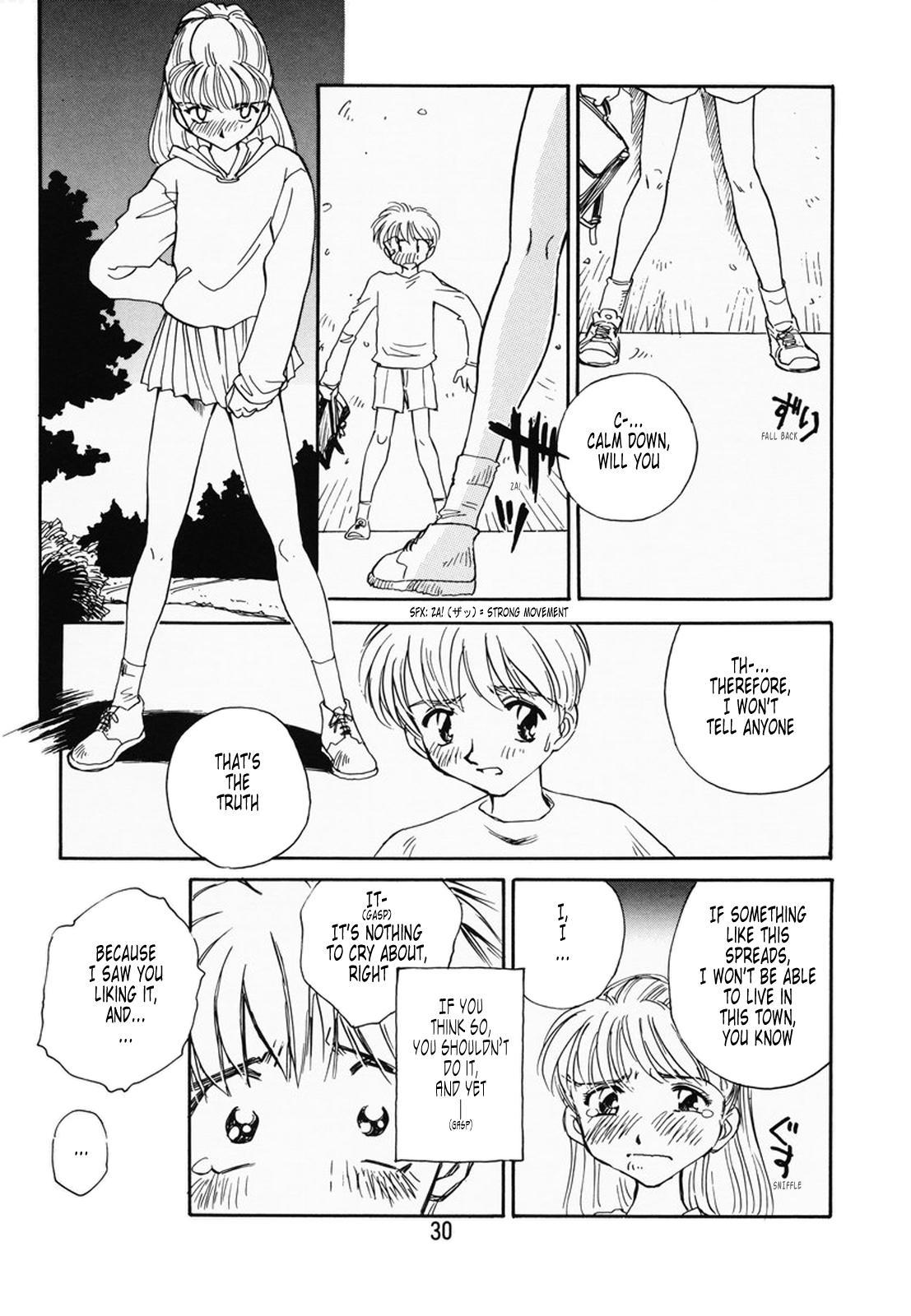 K.A.A.R. Haru no Maki | Spring Story 24