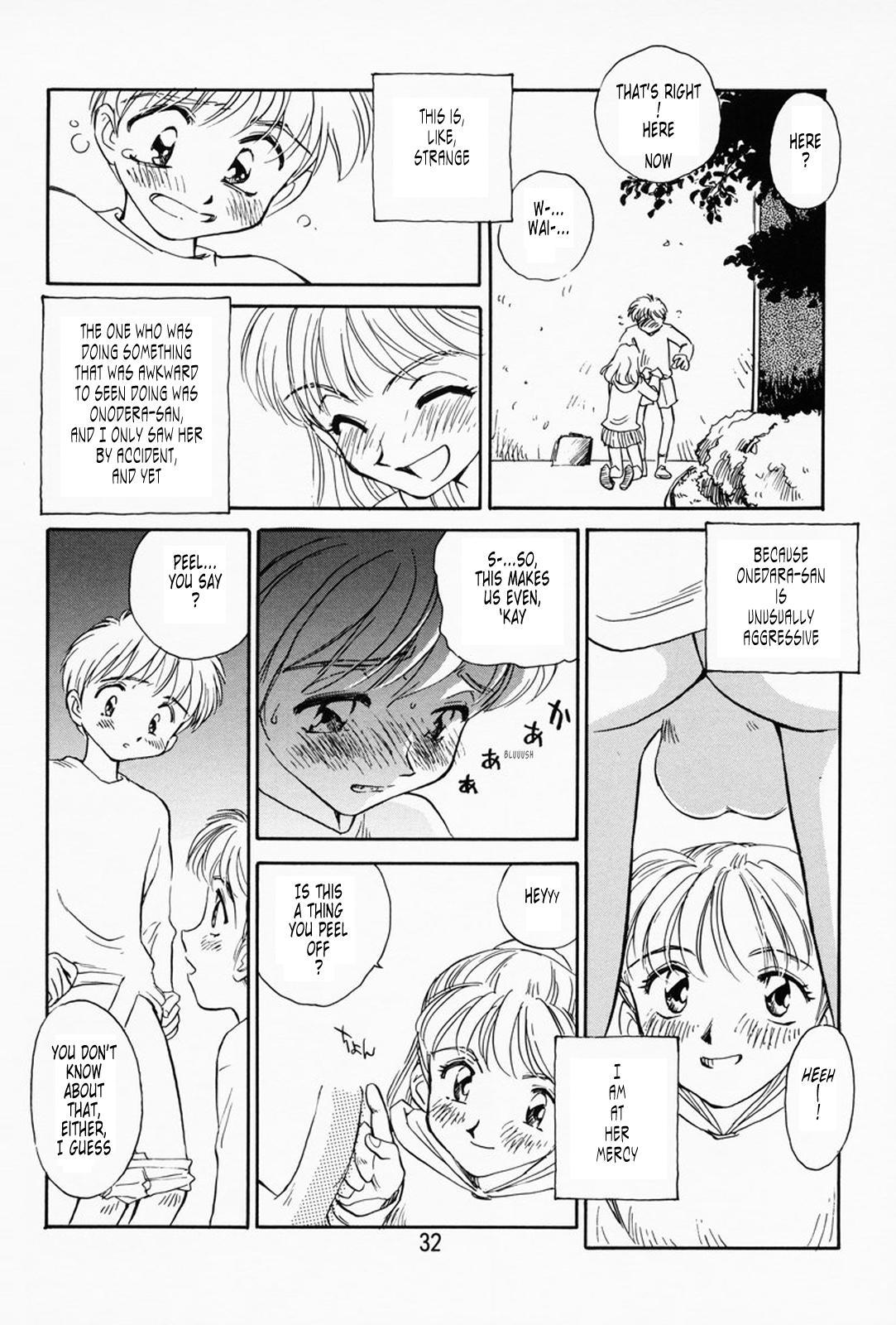 K.A.A.R. Haru no Maki | Spring Story 26