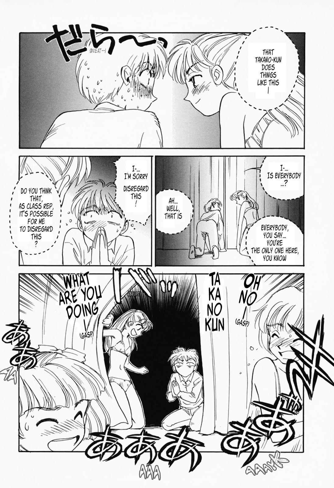 K.A.A.R. Haru no Maki | Spring Story 36