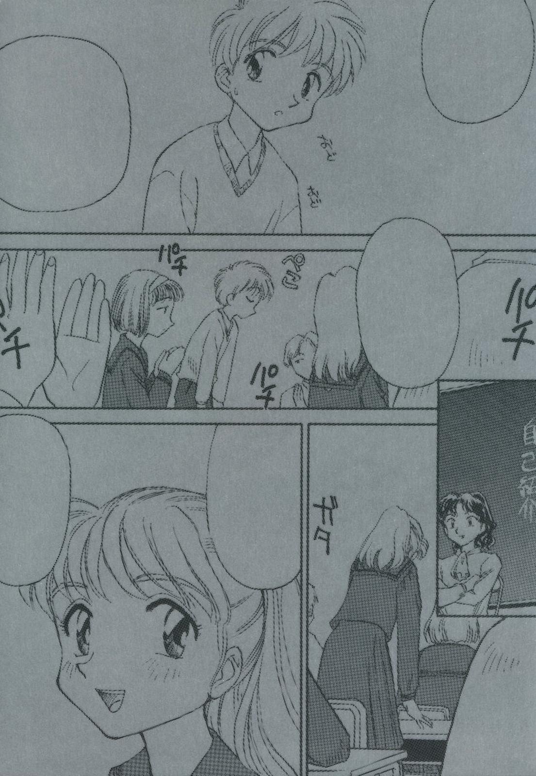 K.A.A.R. Haru no Maki | Spring Story 3