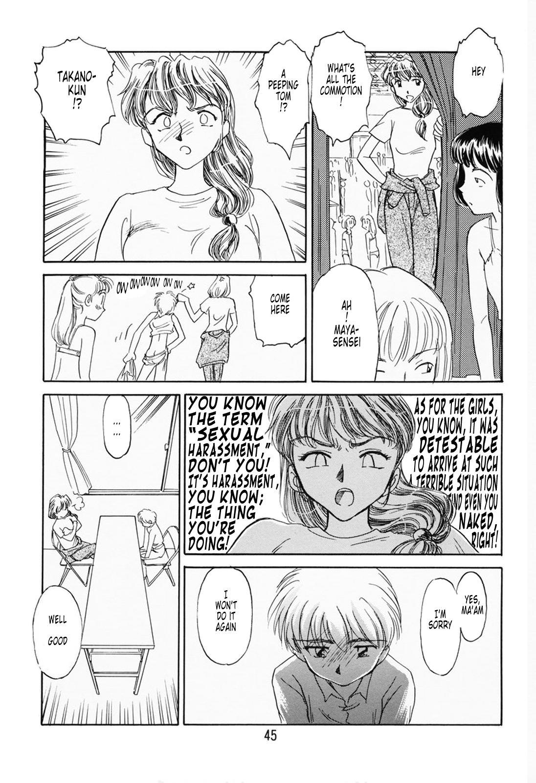 K.A.A.R. Haru no Maki | Spring Story 39