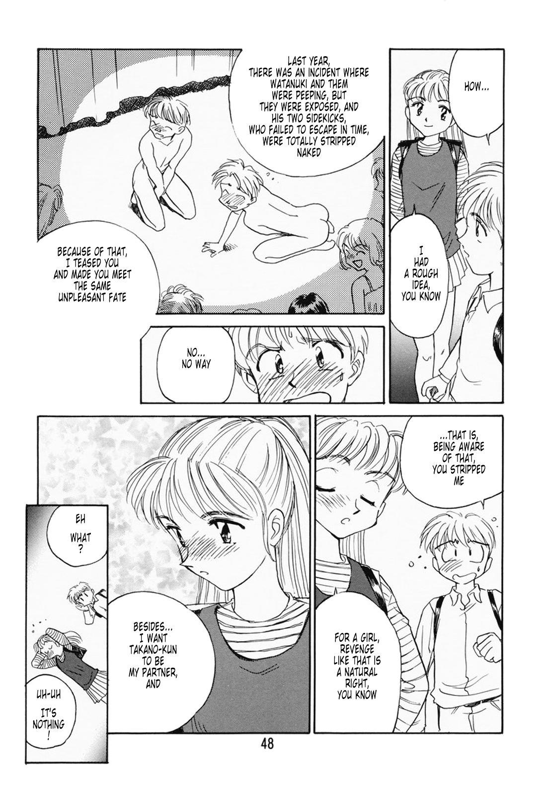 K.A.A.R. Haru no Maki | Spring Story 42