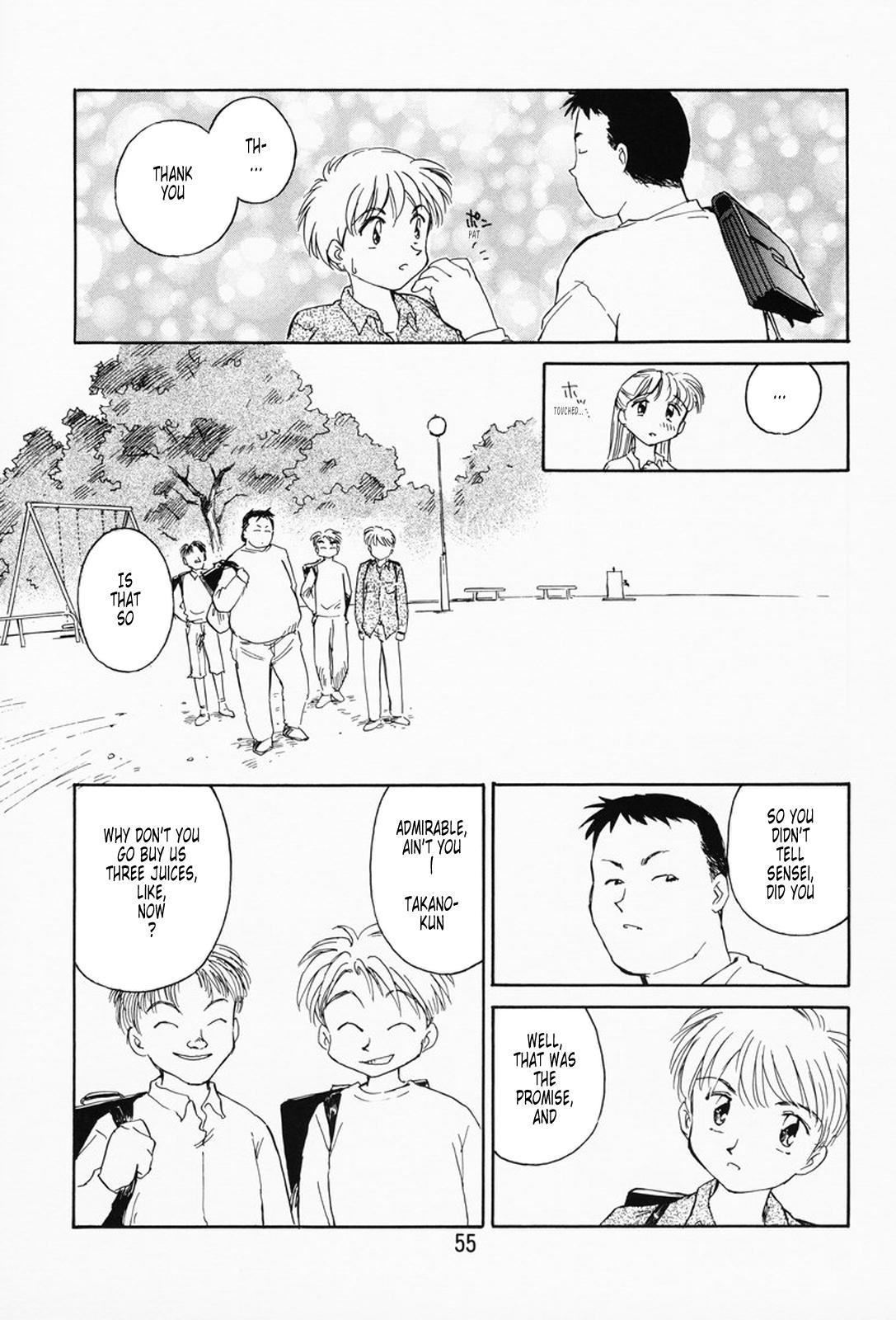 K.A.A.R. Haru no Maki | Spring Story 49