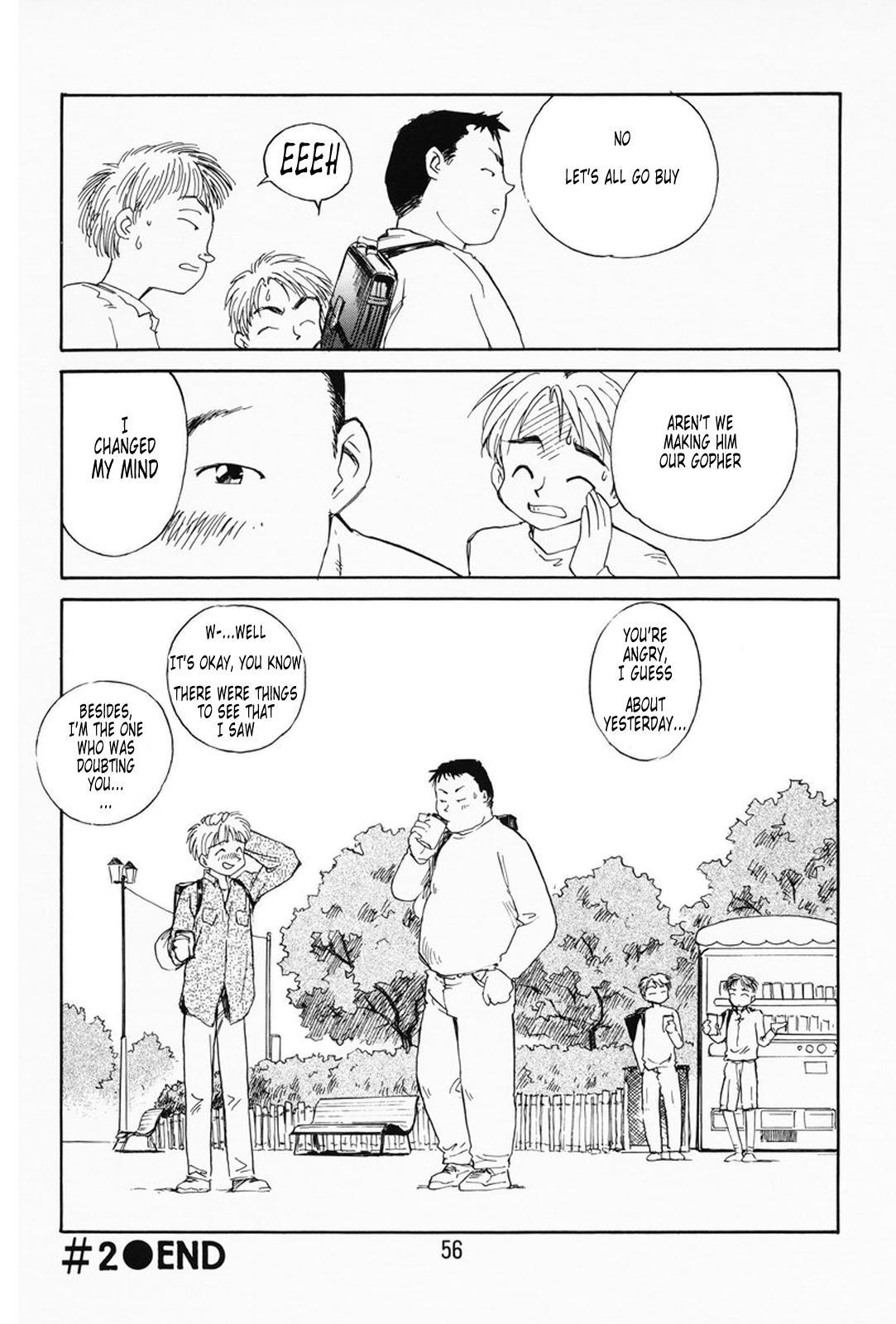 K.A.A.R. Haru no Maki | Spring Story 50