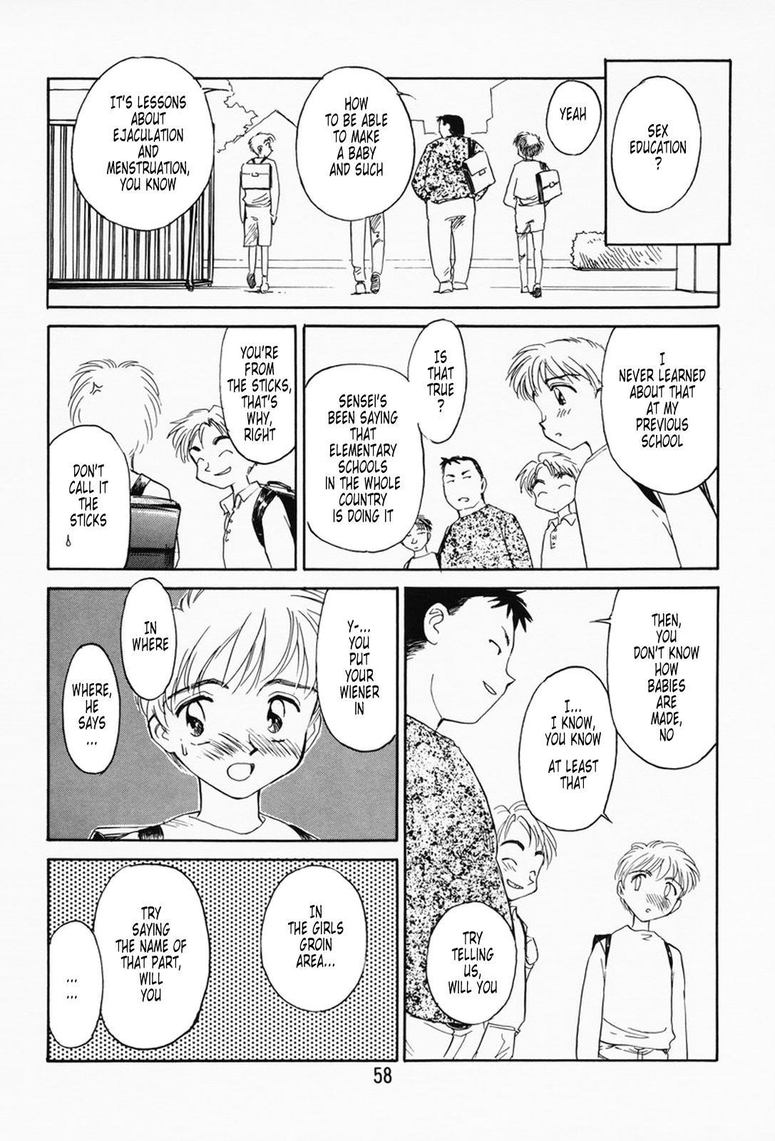 K.A.A.R. Haru no Maki | Spring Story 52