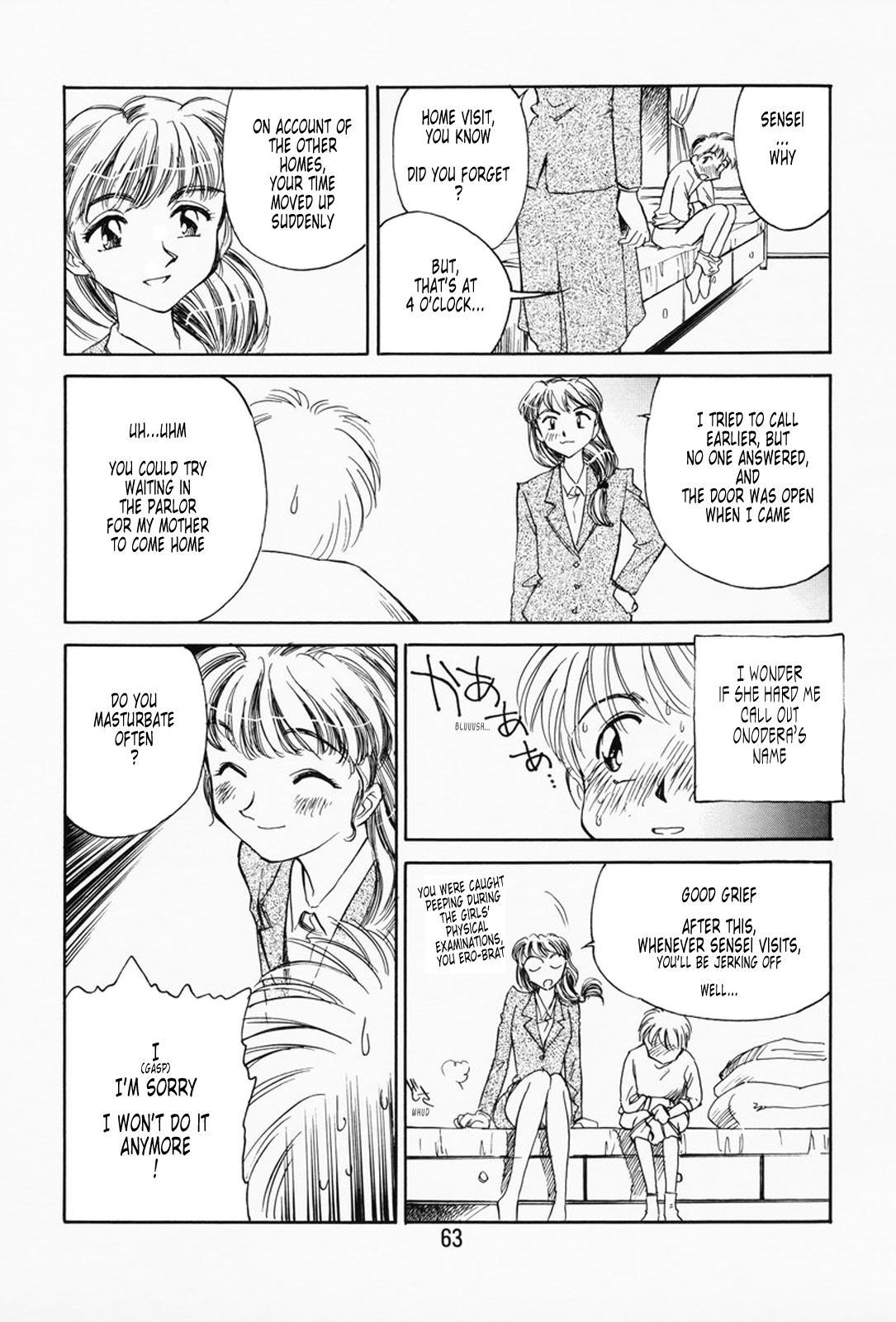 K.A.A.R. Haru no Maki | Spring Story 57