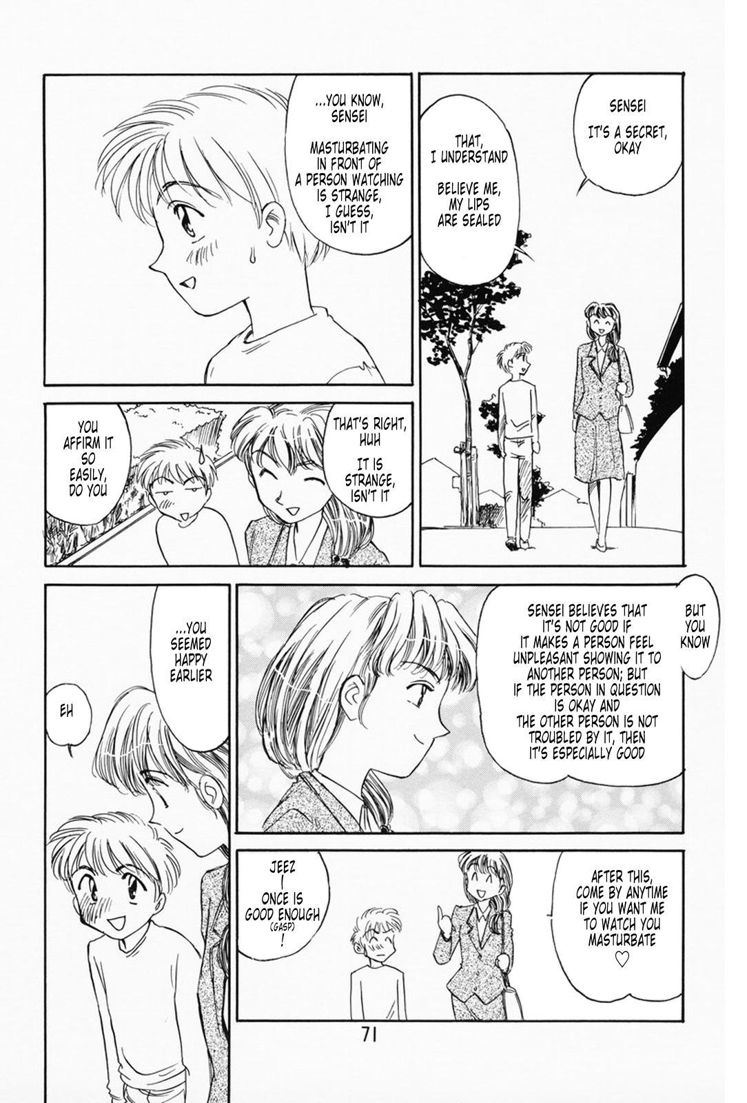 K.A.A.R. Haru no Maki | Spring Story 65