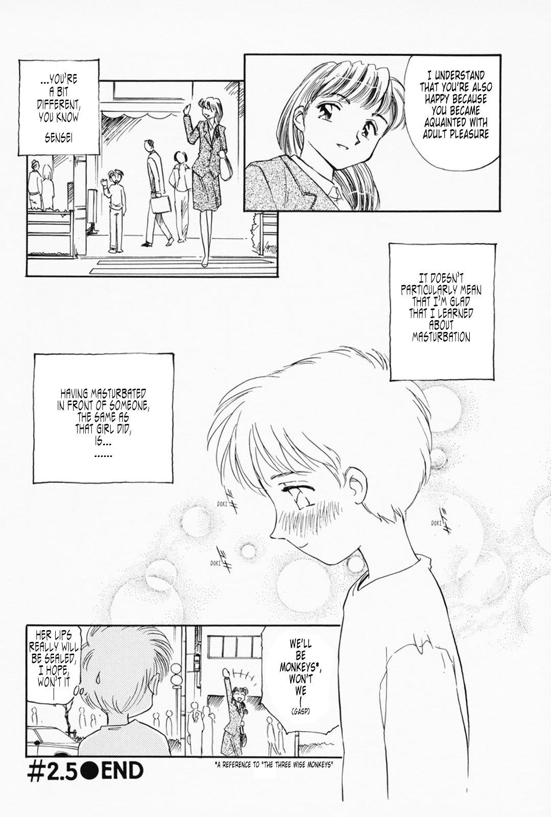 K.A.A.R. Haru no Maki | Spring Story 66