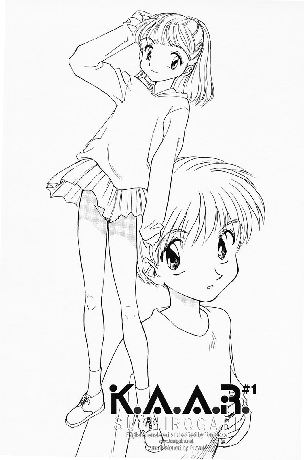 K.A.A.R. Haru no Maki | Spring Story 6