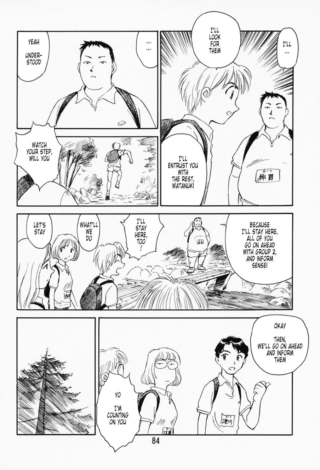 K.A.A.R. Haru no Maki | Spring Story 78