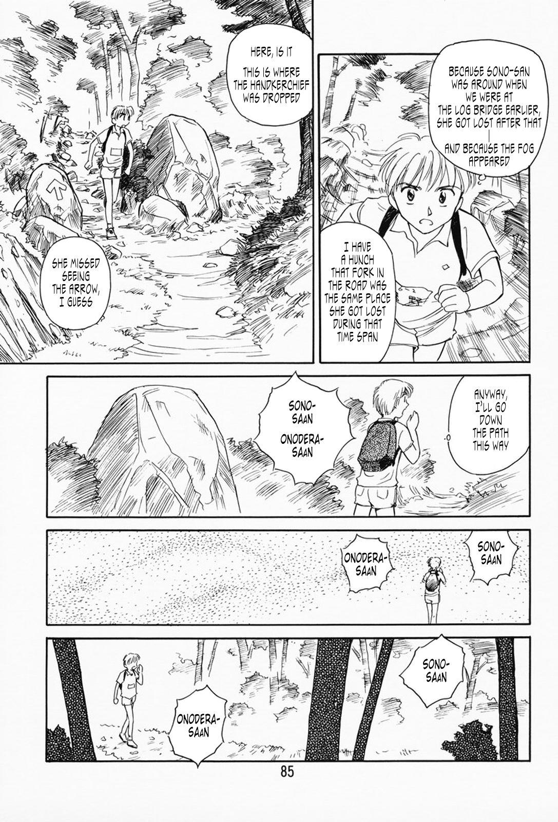 K.A.A.R. Haru no Maki | Spring Story 79