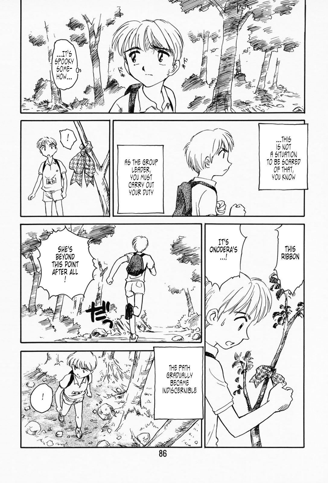 K.A.A.R. Haru no Maki | Spring Story 80