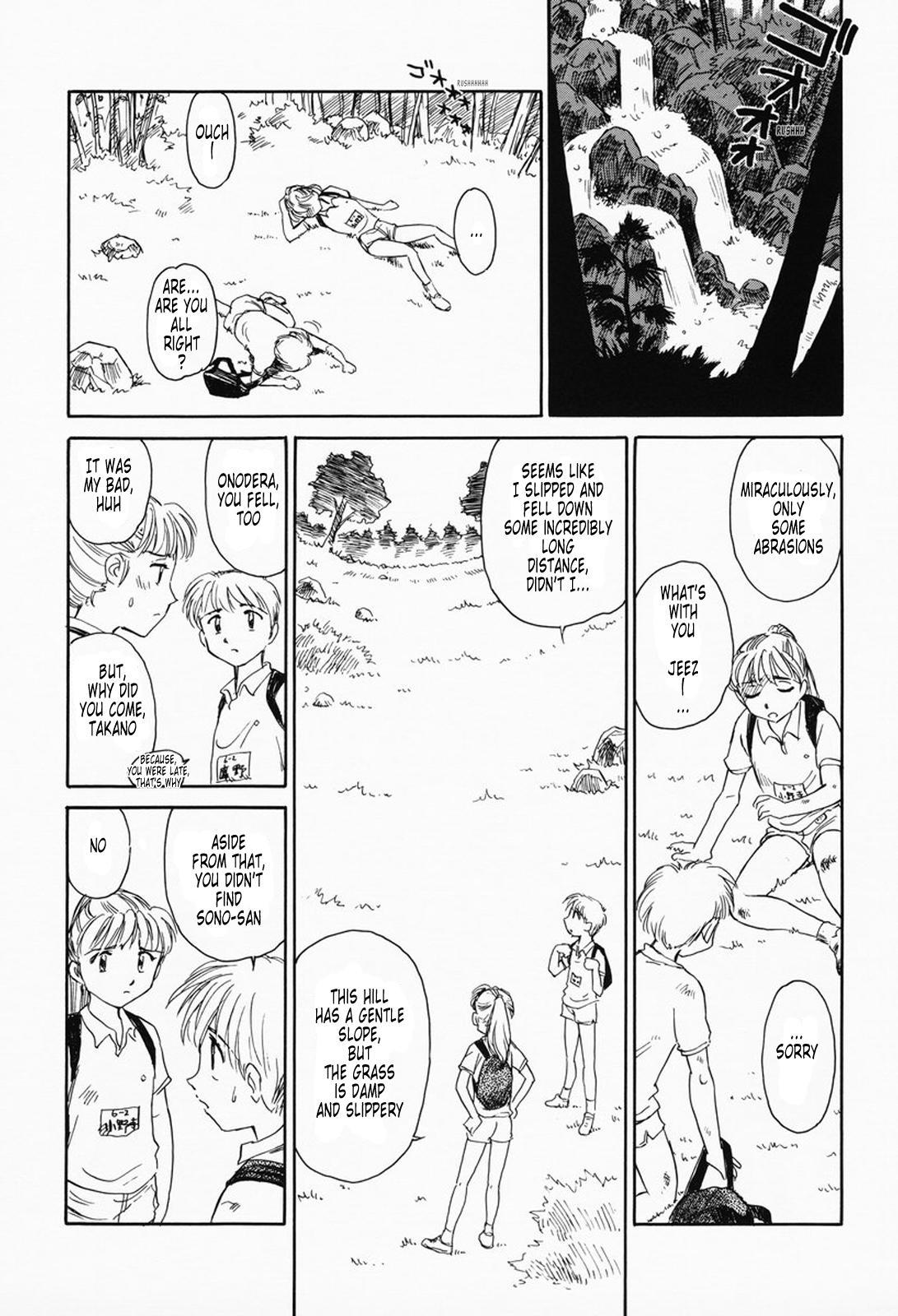 K.A.A.R. Haru no Maki | Spring Story 83