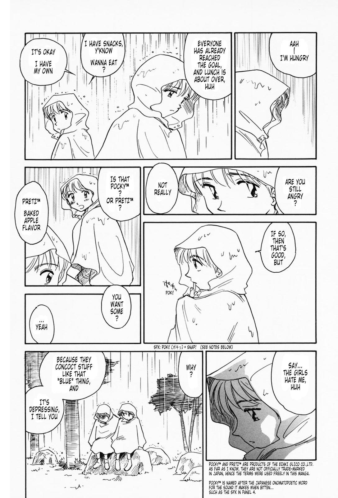 K.A.A.R. Haru no Maki | Spring Story 86