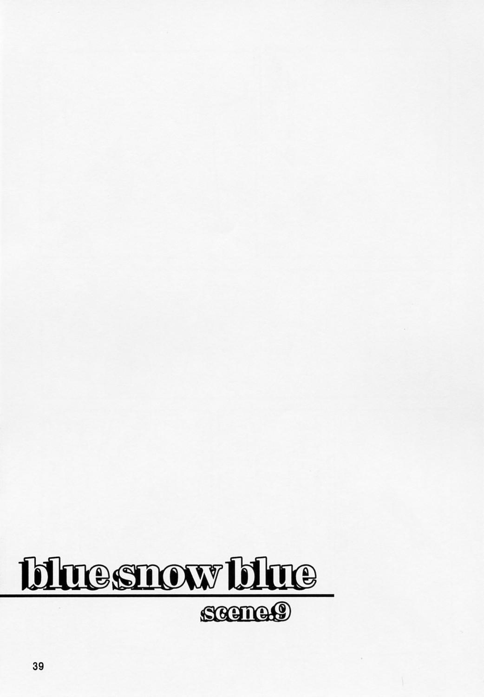 blue snow blue scene.9 37