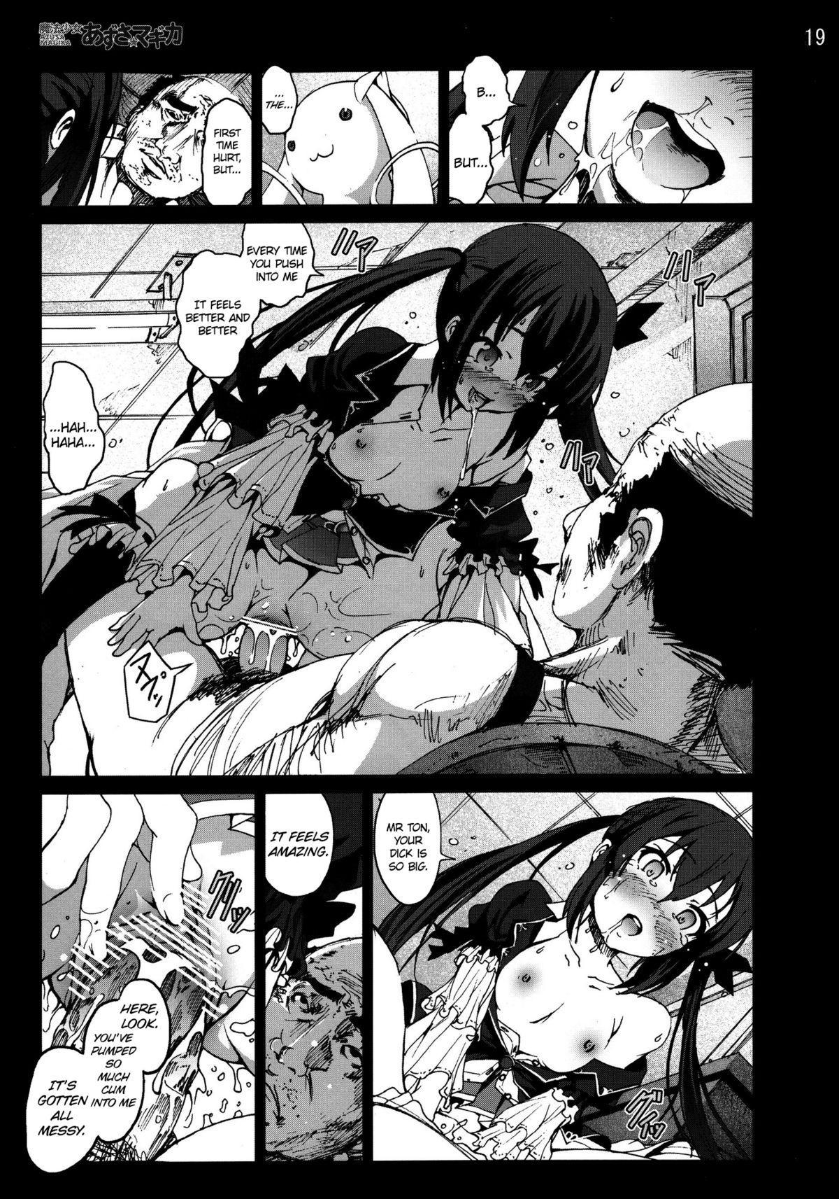 Mahou Shoujo Azusa Magica 17
