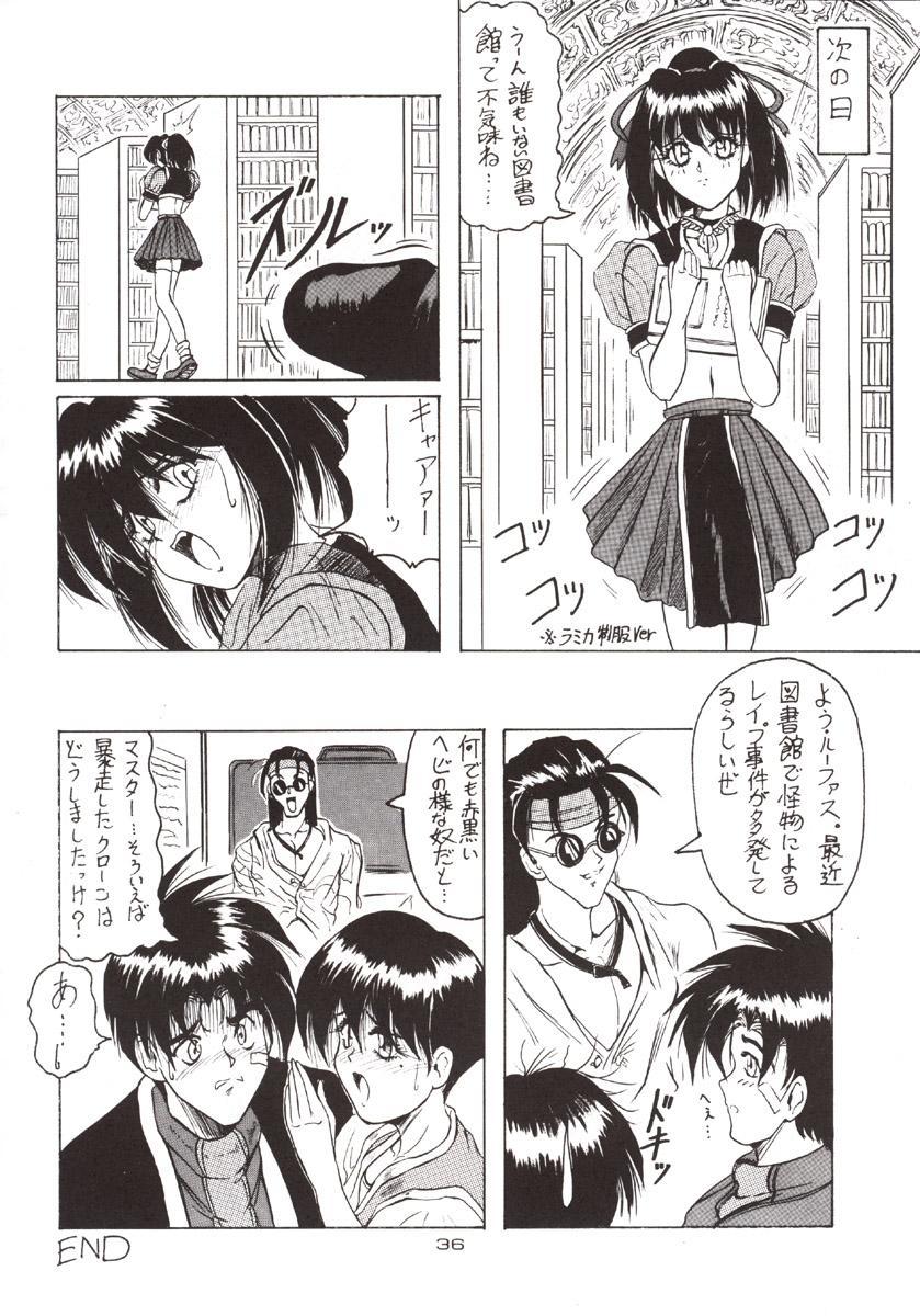 (C51) [J'sStyle (Jamming)] D2 (DOUBT TO DOUBT) Jamming Kojinshi 4 -Ditsuu- (Various) 36