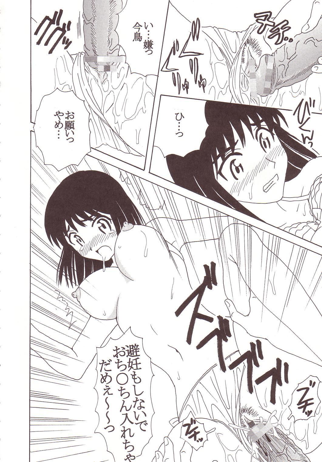Nakadashi Scramble 3 18
