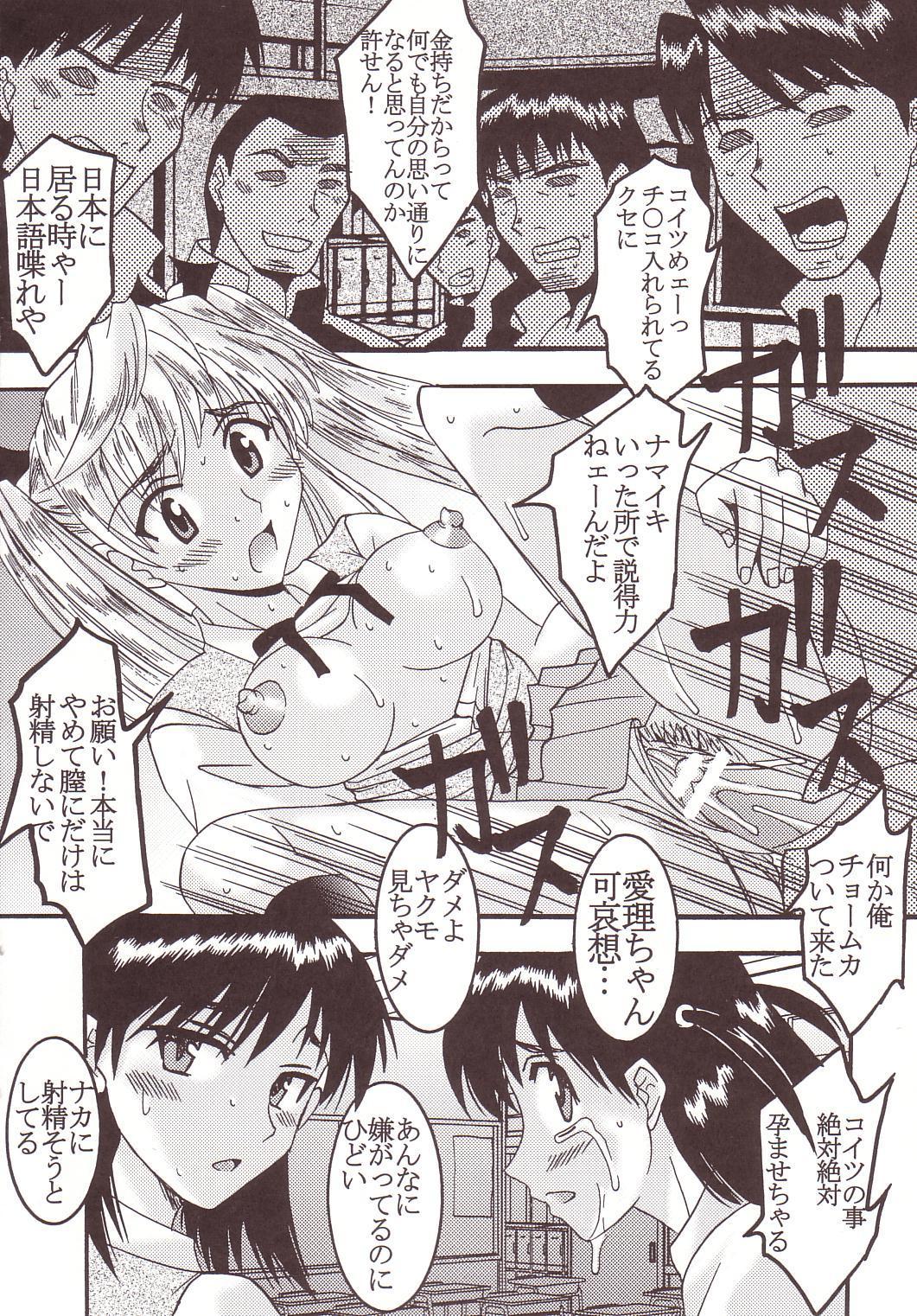 Nakadashi Scramble 3 38
