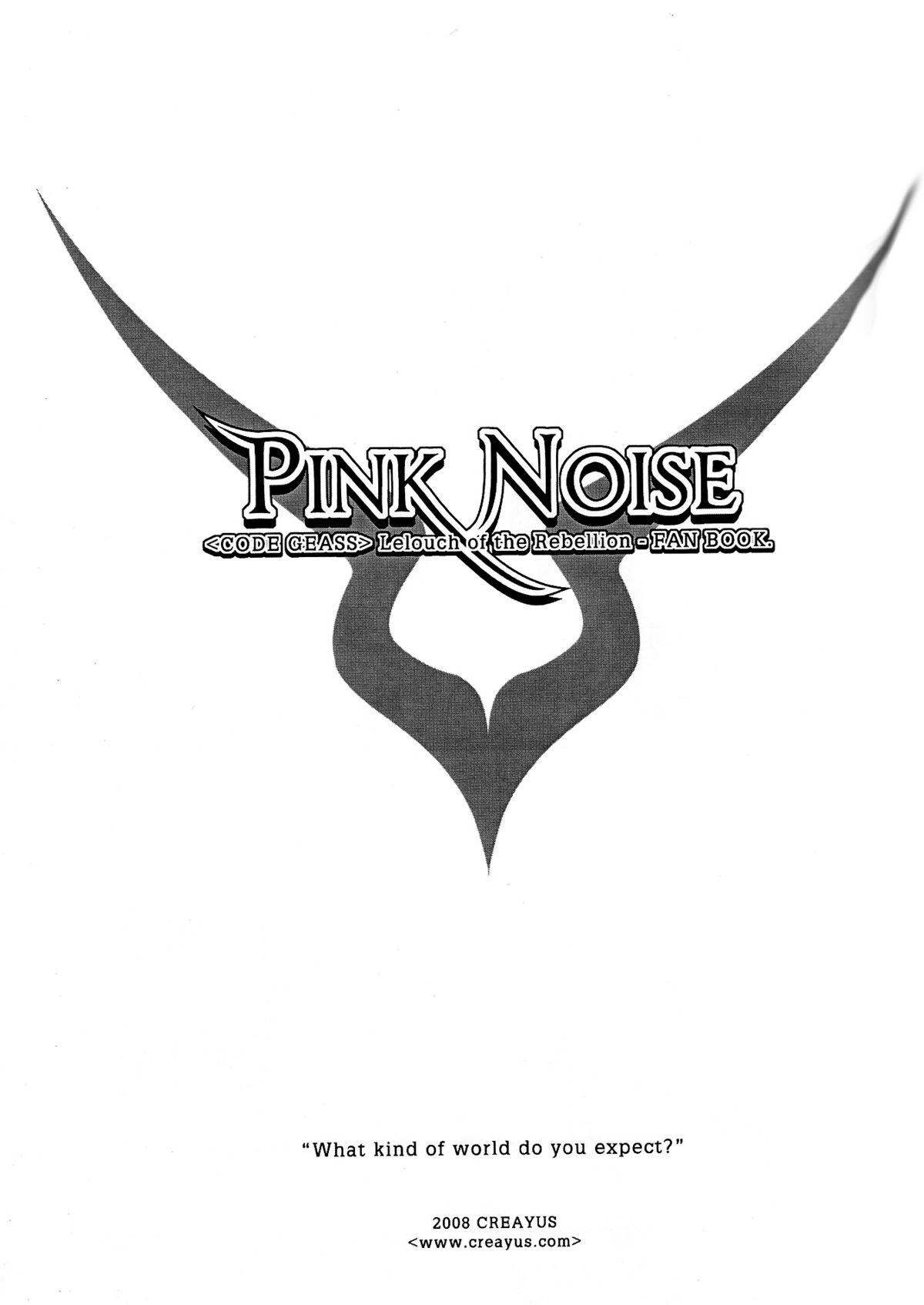 Pink Noise 1