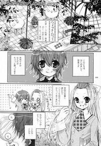 Shounen Iro Zukan 5 8