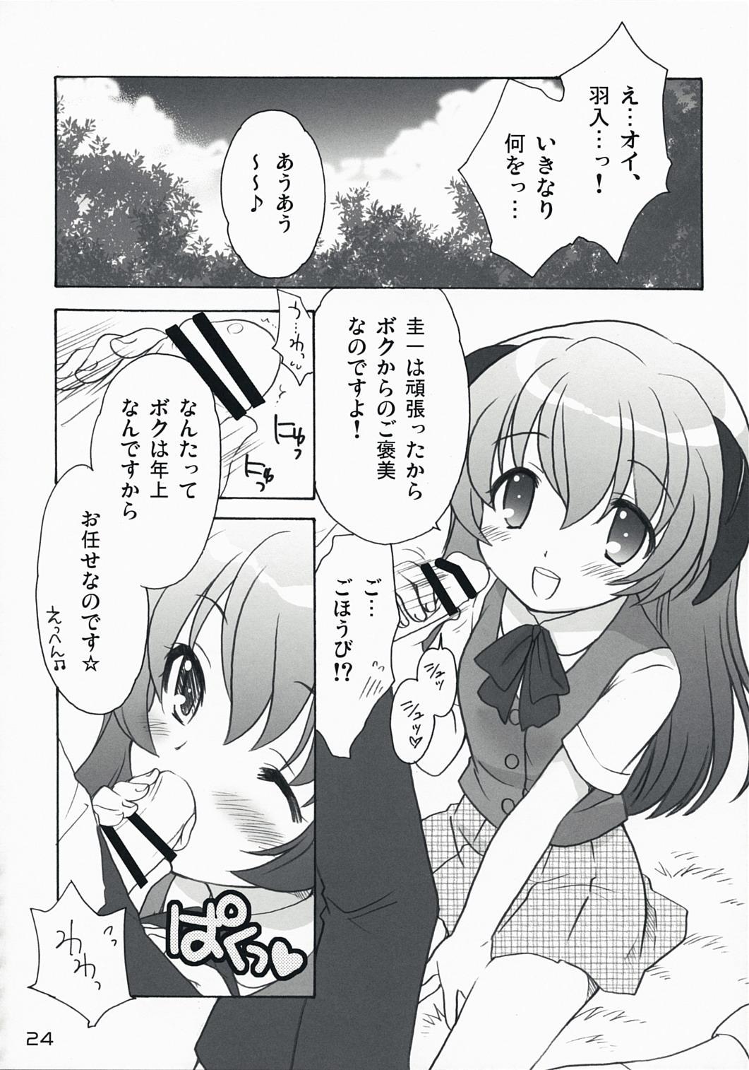 Higurashi Iroiro Bon 22