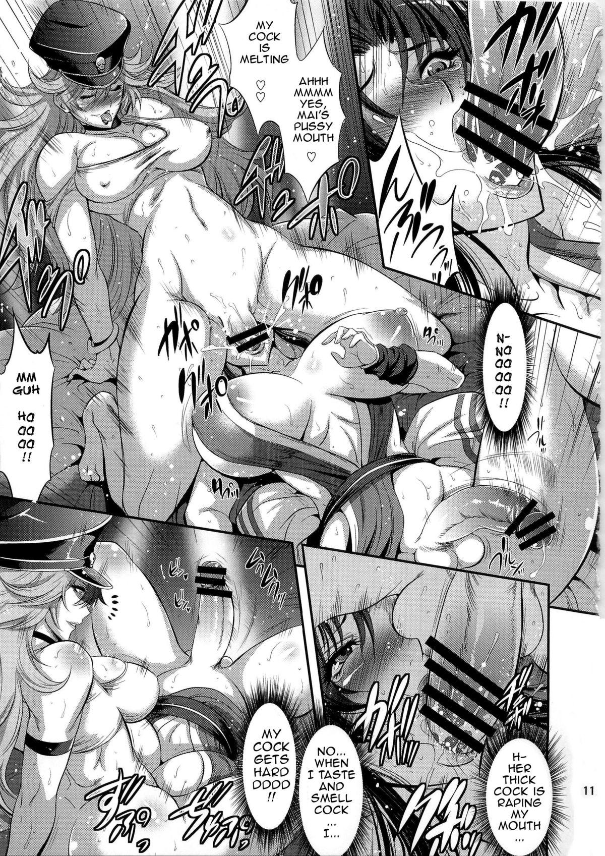 Futa-Mai Seisakujou 2 9