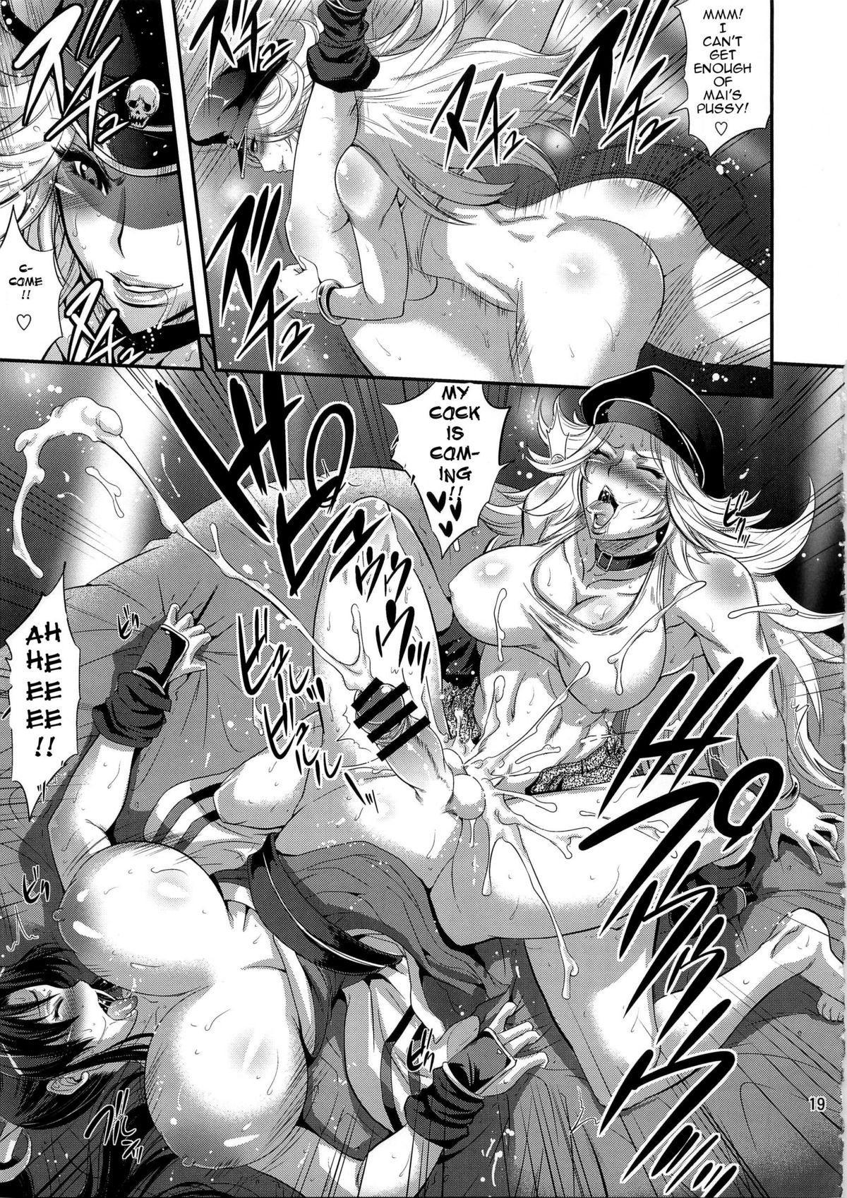 Futa-Mai Seisakujou 2 17