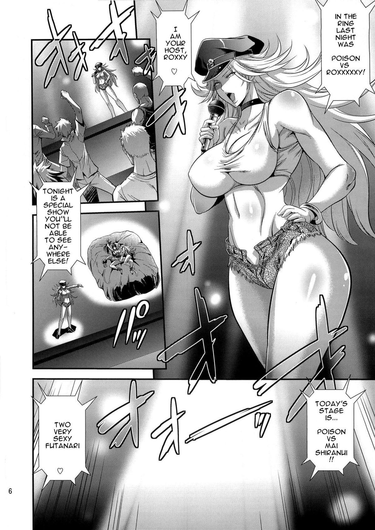 Futa-Mai Seisakujou 2 4