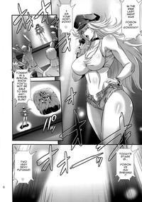 Futa-Mai Seisakujou 2 5
