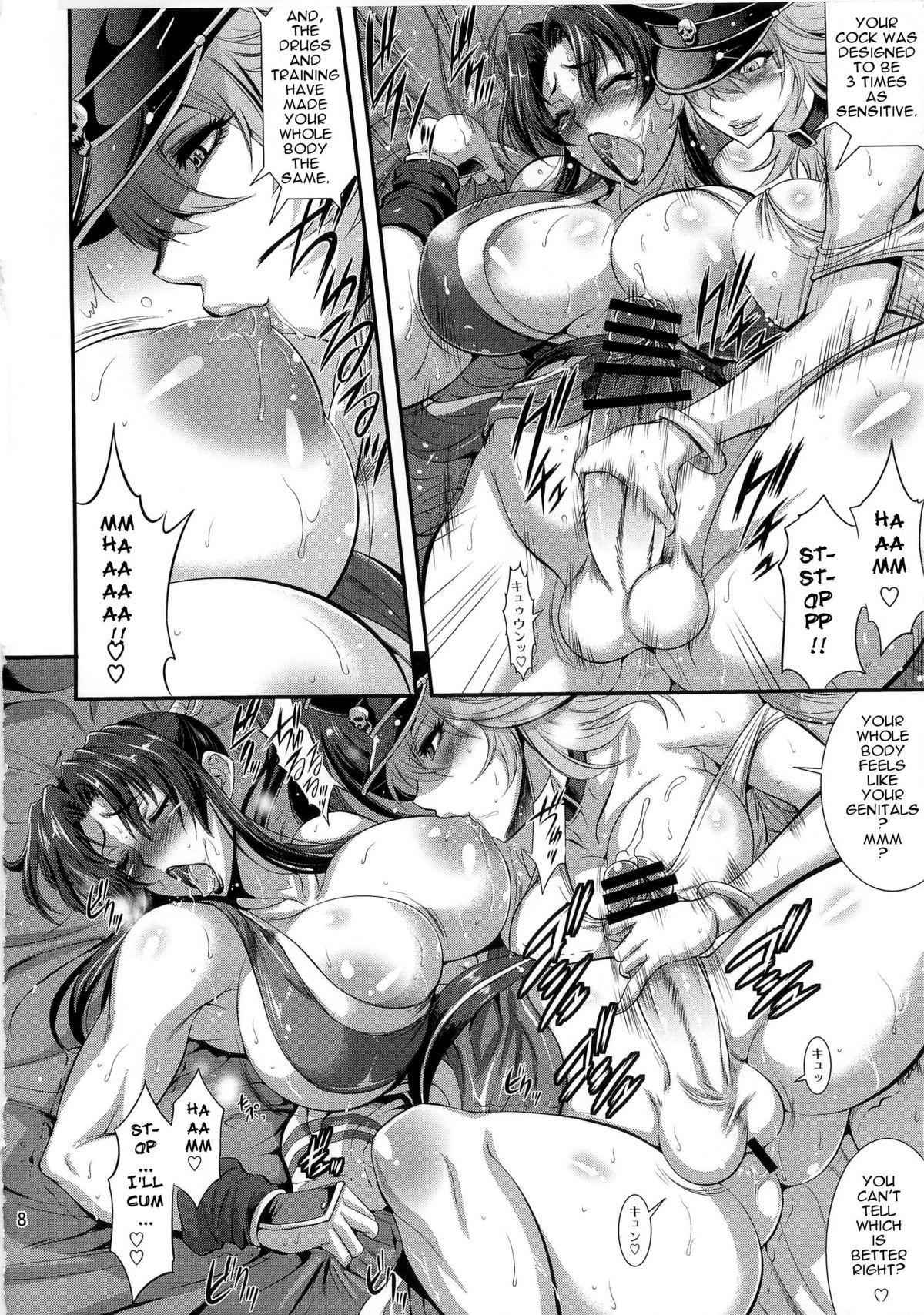 Futa-Mai Seisakujou 2 6