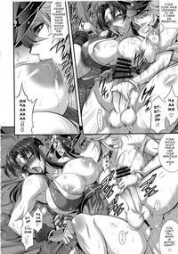 Futa-Mai Seisakujou 2 7