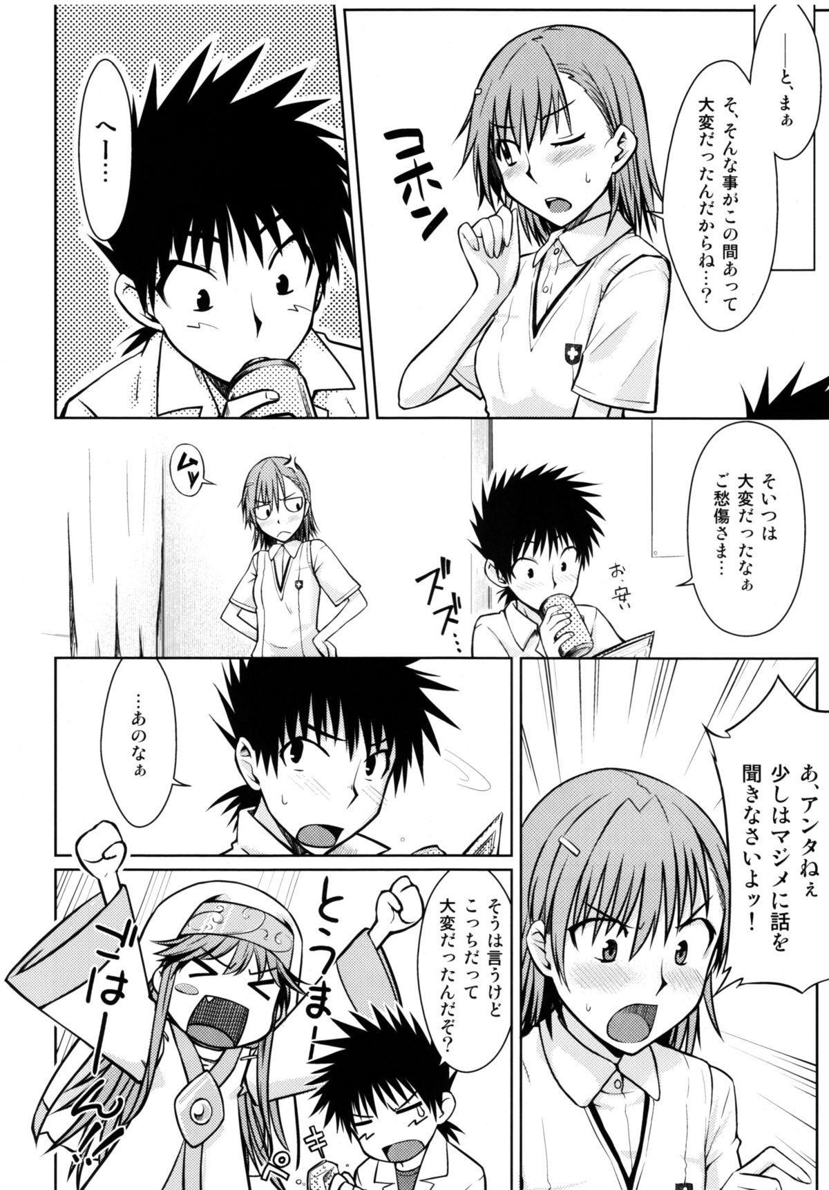 Toaru Himitsu no Onee-sama 8