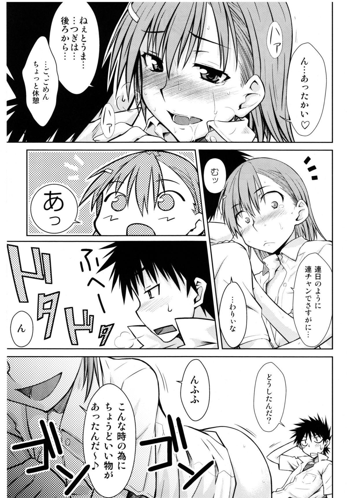 Toaru Himitsu no Onee-sama 19