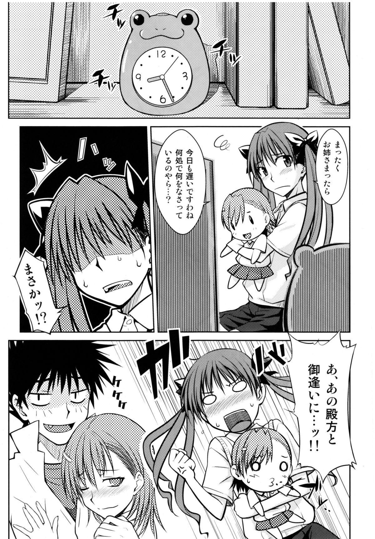 Toaru Himitsu no Onee-sama 3
